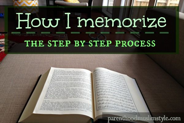 How to memorize Quran step by step