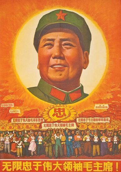 A biography of mao zedong in the history of china