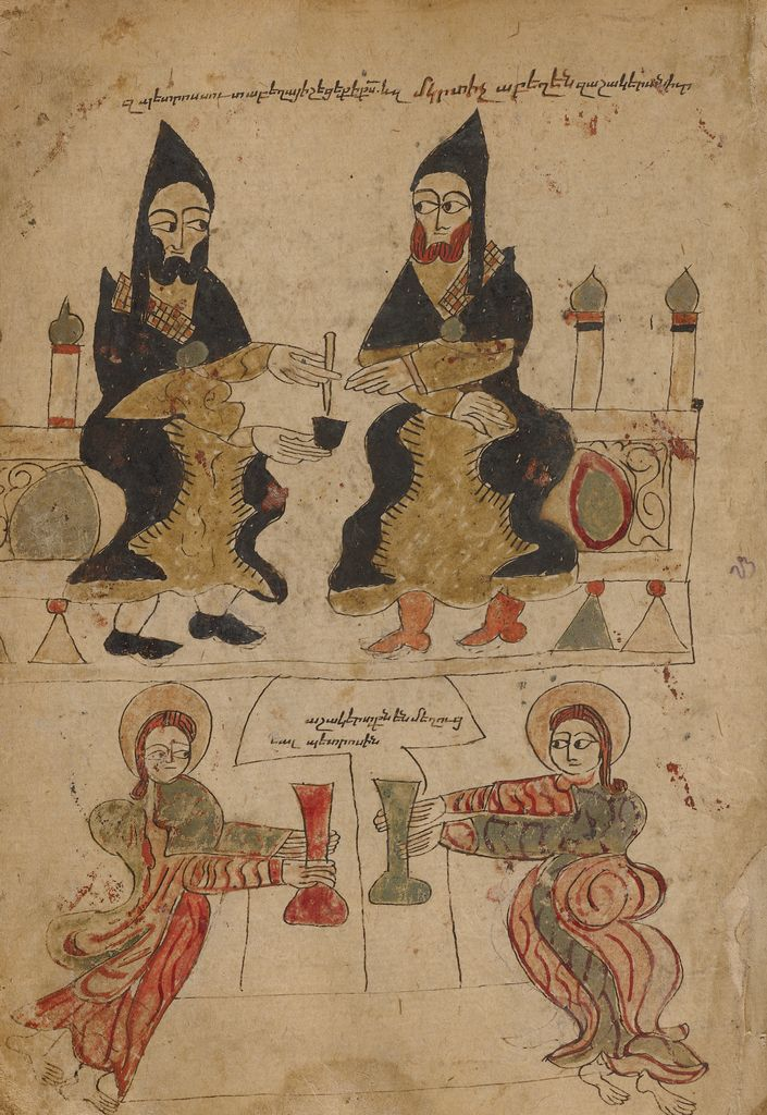 This Gospel book was written in 1386 by Armenian monk and scribe Petros.The manuscript was made in the Lake Van region,Turkey.The text is written in Armenian.This particular book begins with seven canon tables, which function as an index to the Gospels, followed by twenty-three full-page miniatures mainly dedicated to the life of Christ. Author portraits of the four Evangelists open each of the Gospels.