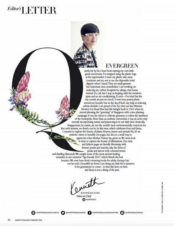 Lovely editorial design. Типографическая верстка: чудеса с текстом – 16 фотографий