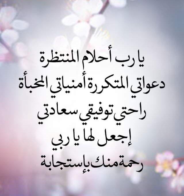 Pin By صورة و كلمة On Duea دعاء Allah Arabic Calligraphy Islam
