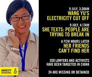 Missing Chinese human rights lawyer Wang Yu © Private