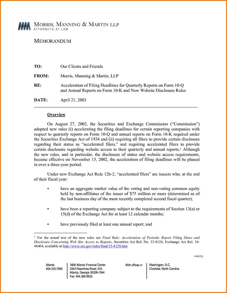 Download Memo Template Office Memo Format Template Interoffice