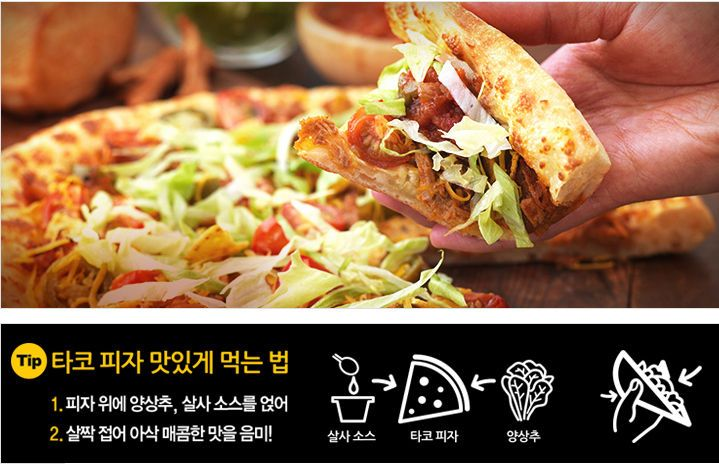 Pizza Hut Korea's Latest Pizza is Meant to be Eaten Folded Like a Taco #pizza #reinvented trendhunter.com