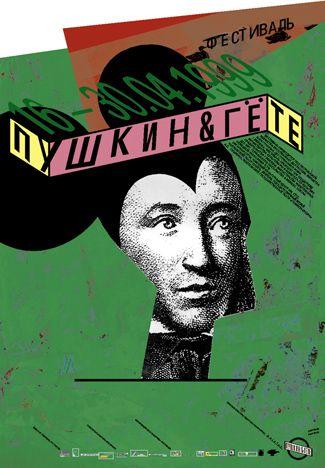 Igor Gurovich posters - Google Search
