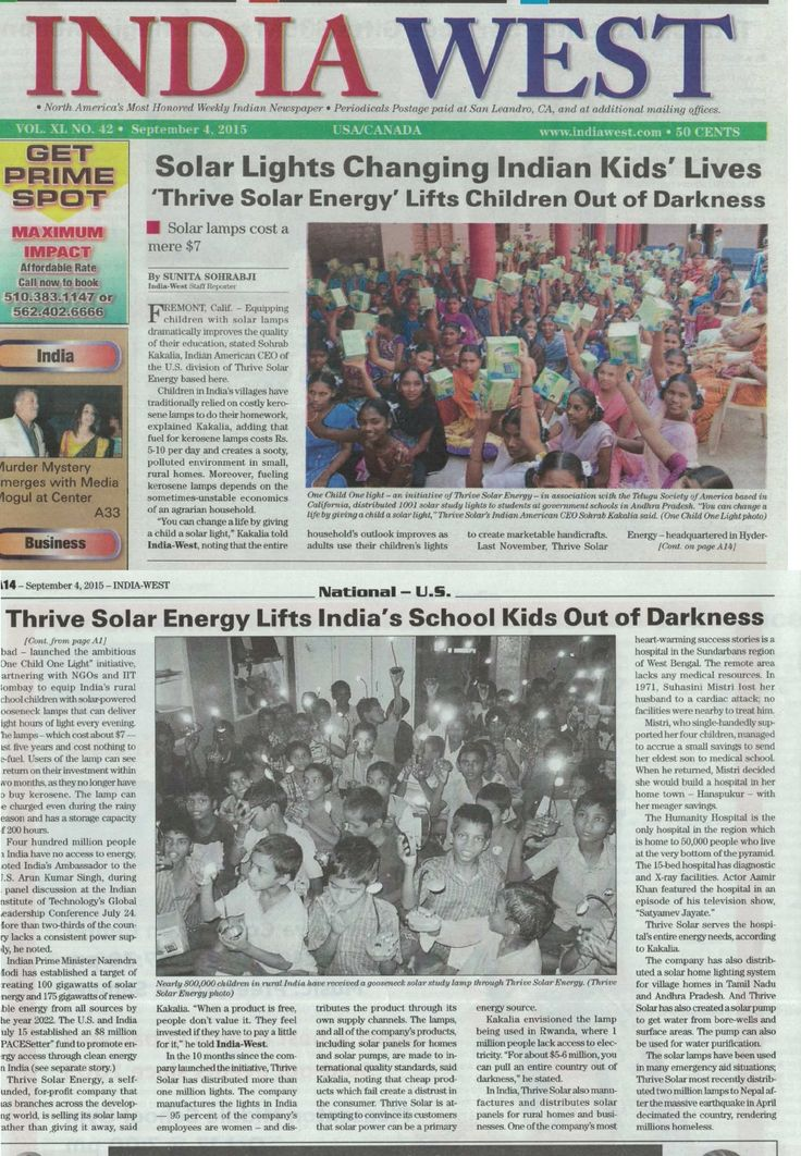 Solar Lilghts Changing Indian Kids' Lives - India West