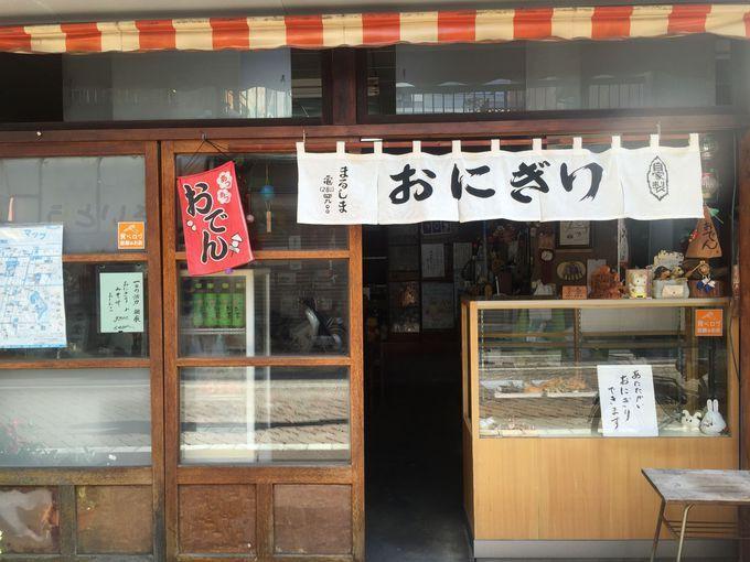 朝6時半開店&静岡駅近!激ウマ静岡おでんの名店おにぎりのまるしま | 静岡県 | トラベルjp<たびねす>