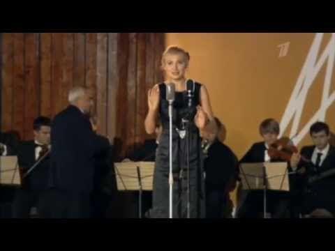 Анна Герман - Танцующие эвридики (полная версия) - YouTube