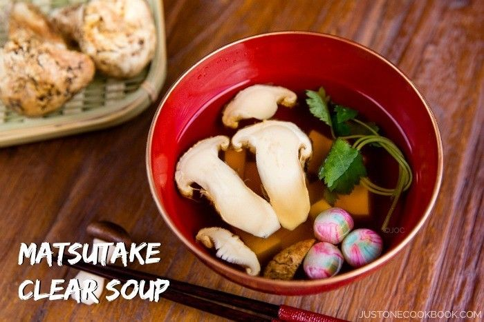 Matsutake Clear Soup (Suimono) is a classic Japanese autumn soup with fresh matsutake mushrooms, tofu, and mitsuba herb in clear dashi broth. | Easy Japanese Recipes at JustOneCookbook.com