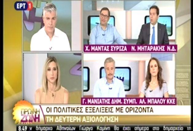 Αυτό που βλέπουμε πλέον σε βάθος χρόνου είναι η υπέρμετρη φορολογία και η έλλειψη ρευστότητας με νέο κύμα κόκκινων δανείων - http://goo.gl/HMQg3V #ert1 #syriza