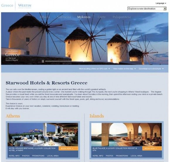 Starwood Hotels & Resorts' New Website www.starwoodgreece.com