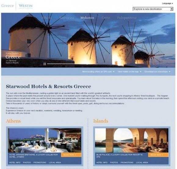 Starwood Hotels & Resorts' New Website www.starwoodgreece.com