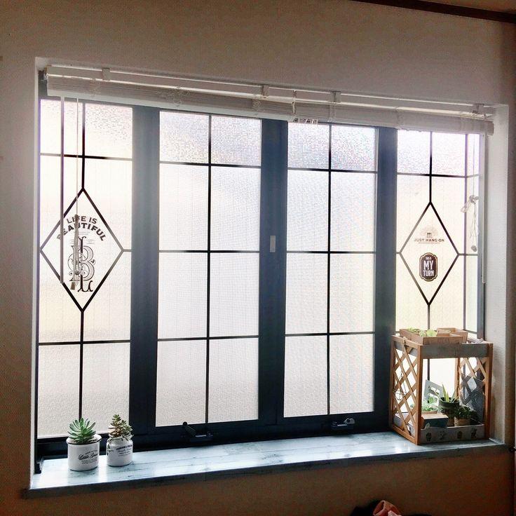 リビングの出窓 出窓のサッシが黒なのが嫌だな と 前まで思っていて 窓枠を作りたかったのですが レバーで開閉するタイプなので窓枠設置が 出来ず どうしたものかと悩んでいたんです が 閃いちゃった 今では黒のサッシがお気に入りに どんな窓にも応用可能だと