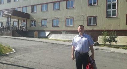 Отделение рентгенохирургии Магаданской областной больницы возглавил специалист из Омска