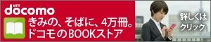 眞原桜並木 Row of Cherry Blossom Trees in Sanehara (Shot on RED )  眞原桜並木(山梨県北杜市武川町)では、南アルプスの山々や八ヶ岳を背景にした美しい桜並木を見ることができます。  You can see the beautiful cherry blossoms and the Southern Alps of Japan in Sanehara,Hokuto city,Yamanashi Prefecture.