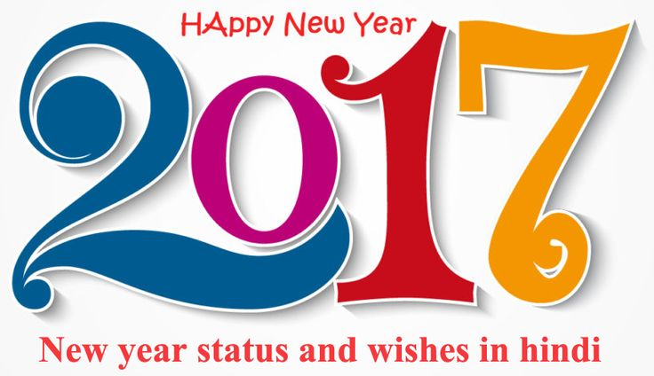 Send hindi new year wishes , sms , set hindi new year status , collection of best and latest  hindi new year status and wishes