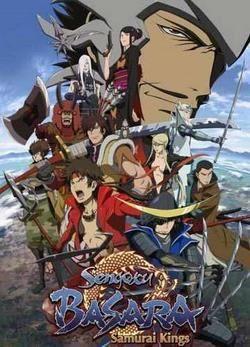 Sengoku Basara VOSTFR BLURAY Animes-Mangas-DDL    http://www.animes-mangas-ddl.com/sengoku-basara-vostfr-bluray/