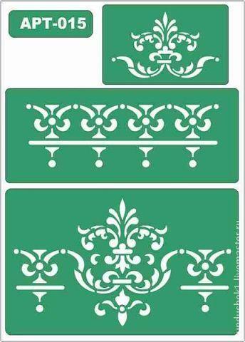 трафарет 015 - зелёный,трафарет,трафареты,Декупаж,материалы для творчества