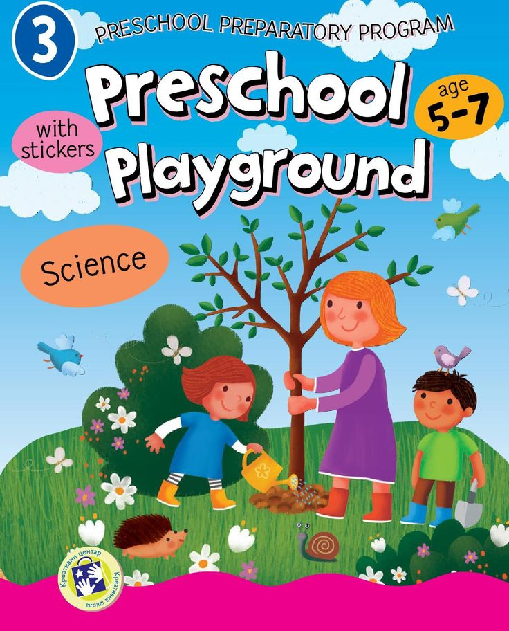 #ClippedOnIssuu from Preschool activity preschool playgraound science