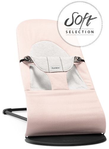 Bouncer Balance Soft • Light pink/Grey • Cotton/Jersey