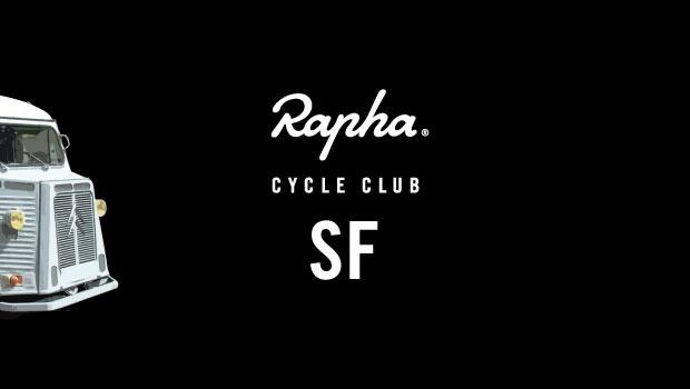 Rapha's pop-up becomes permanent.