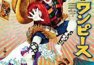 歌舞伎 - Google 検索