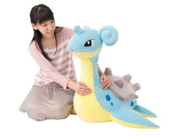#Peluche #Pokemon Lokhlass à 230$ environ. http://ift.tt/2lLR5RX #Goodie