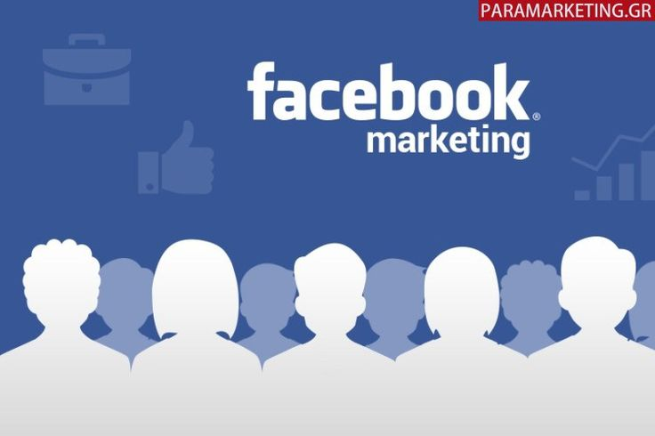 Γιατί η διαφήμιση στο Facebook και στη Google έγινε από επιχειρηματικό εργαλείο χόμπι