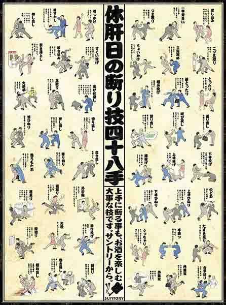 「ONE PIECE」3億冊突破キャンペーンに新聞広告大賞 47都道府県で異なる広告掲載 #マーケティング研究室 | AdverTimes(アドタイ) - Part 2