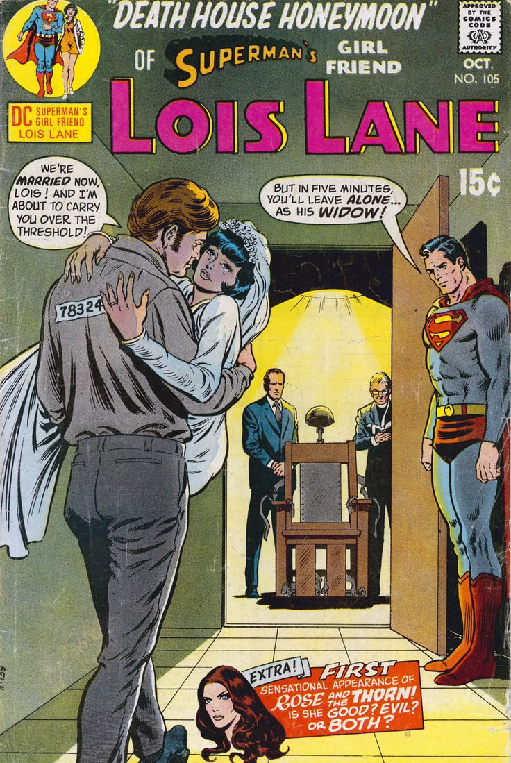 superman and the dam lois lane s Superman (movie) english 日本語 edit cameo appearances as lois lane's father and mother the two actors are the first to portray superman and lois.