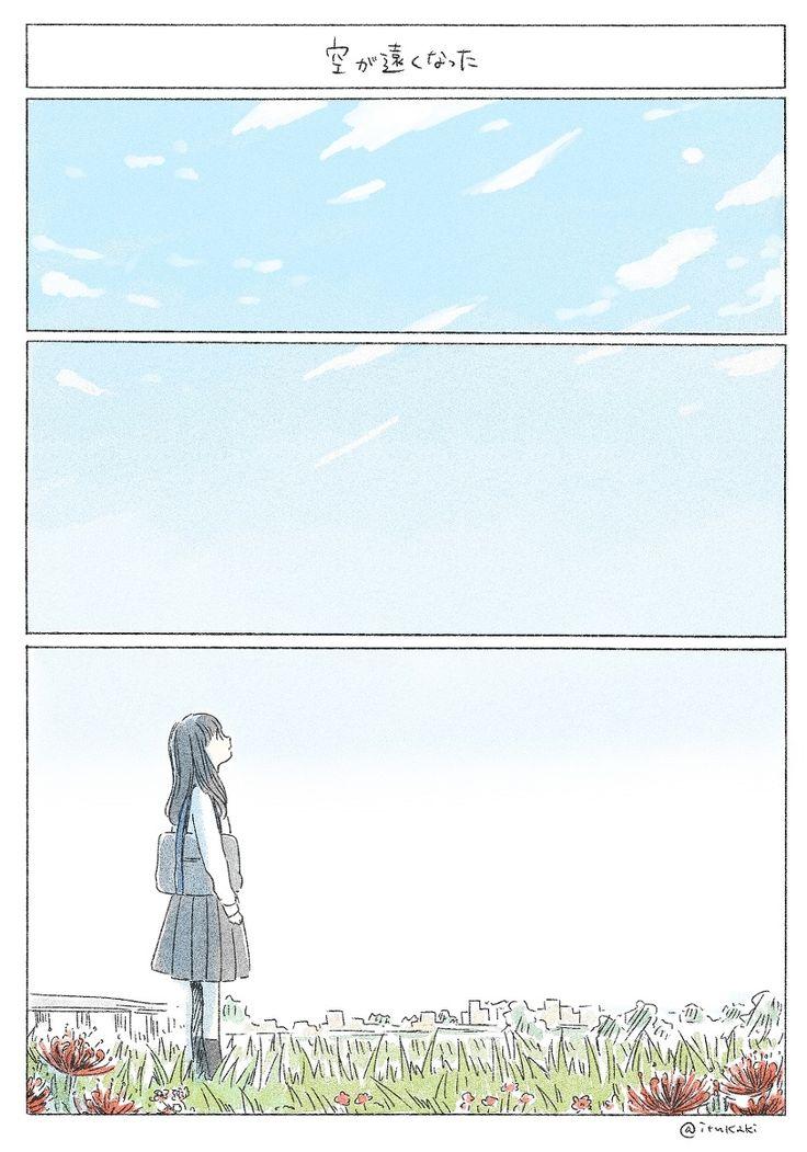 Bầu trời ngày ấy không xanh mãiNgười em yêu giờ đã phải lòng ai?