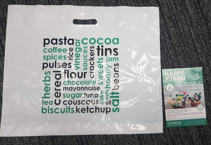 White Biodegradable Promotional Carrier Bags.  Wow them with these wonderfully wide promo bags!