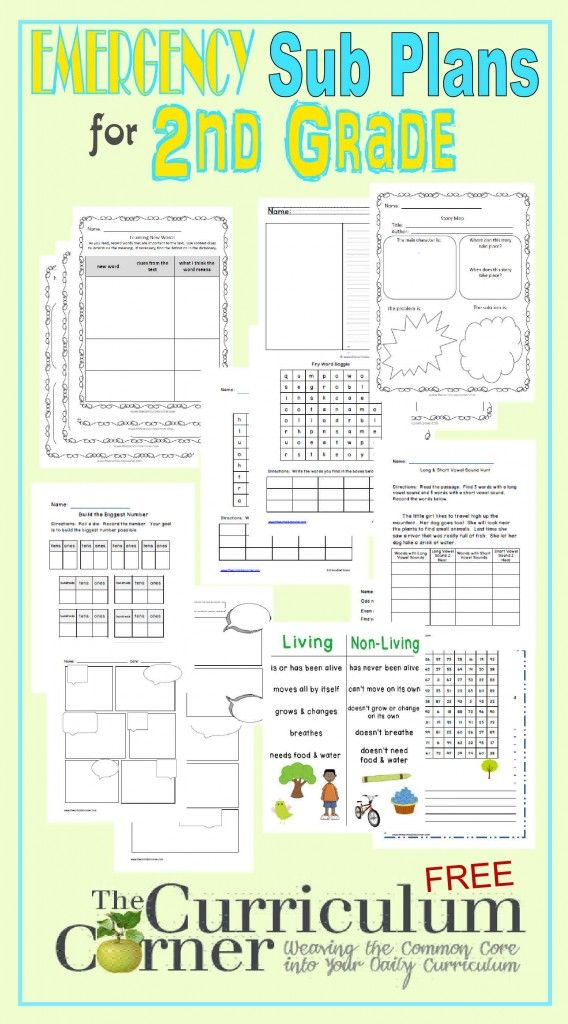 Second Grade Emergency Sub Plans for 1st Grade FREE from The Curriculum Corner | math, reading, writing,