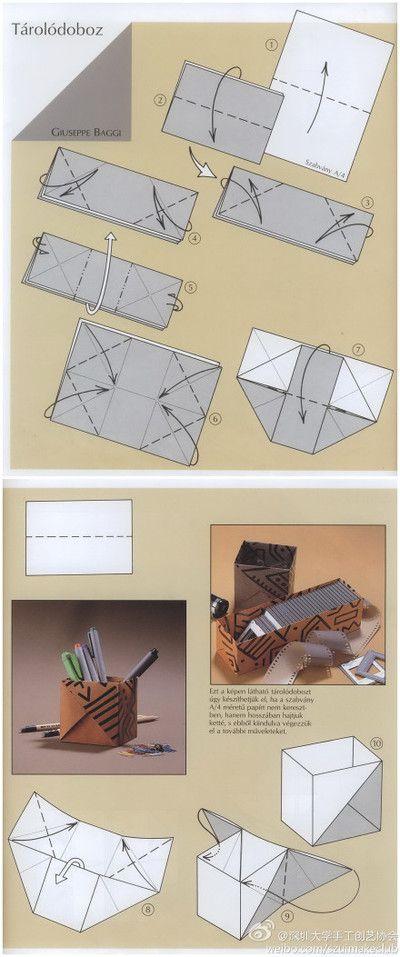 #折纸教程#需要盒子装东西的时候用A4纸折的话,原材料的获得会方便很多吧~比较A4算是最常用的一种纸张啦。 - 堆糖 发现生活_收集美好_分享图片