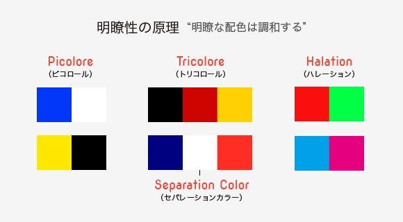 img_design_131017_04.jpg