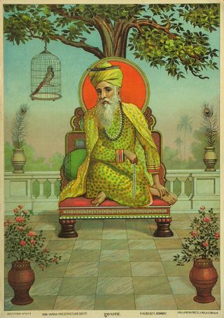 An antique and rare print of Guru Nanak Dev