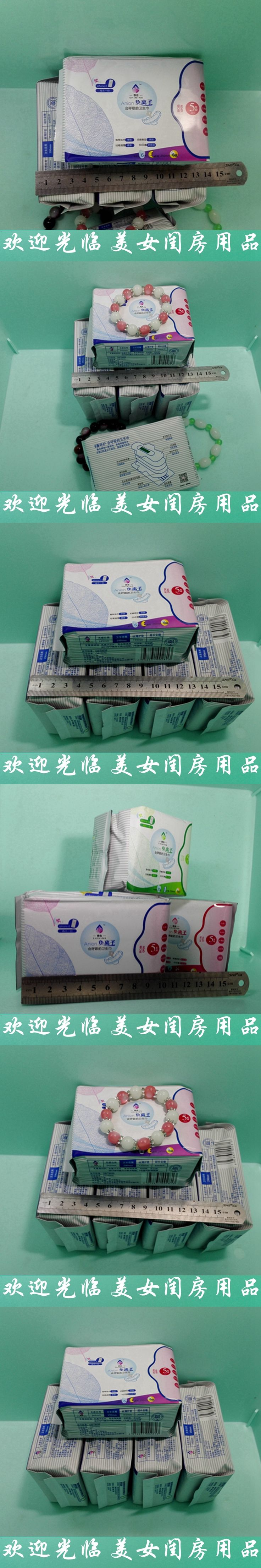 Overnight sanitary napkins xiang nian Woman's sanitary pads Anion pad Anion, Sanitary towels Panty liners Minus ion 4 pc