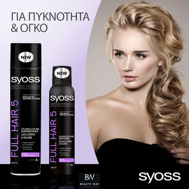 #Syoss Full Hair 5… Η σειρά styling που θα σας χαρίσει 48ωρο extra δυνατό κράτημα για ορατή πυκνότητα & όγκο!