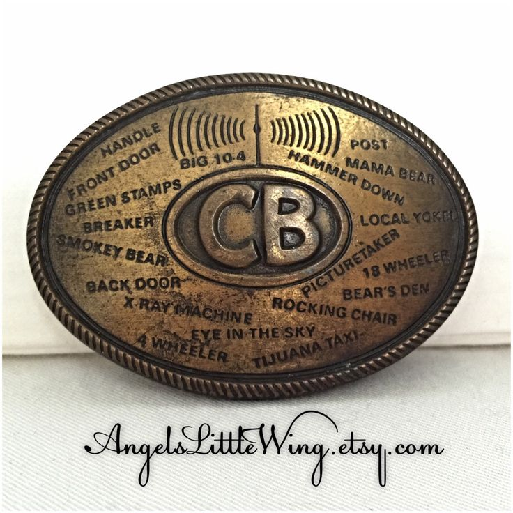 Vintage 1970s Brass Oval CB Radio Belt Buckle ~ Citizens Band Radio ~ Retro Cool Trucker Slang ~ Breaker Breaker! Smokey And The Bandit ~ Dukes Of Hazzard ~ Big Trouble In Little China #AngelsLittleWing #AngelsLittleWingVintage #VintageEveryday #ILoveVintage #KeepAustinVintage #CBradio #Trucker #VintageBeltBuckle #VintageBeltBuckles #Etsy #EtsySale #EtsyFinds #TruckerLife #1970sVintage #1970sFashion #CBslang #CBradios #SmokeyAndTheBandit #DukesOfHazzard #BigTroubleInLittleChina #ShopLocalATX…