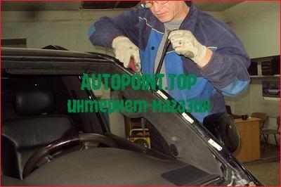 Однокомпонентный полиуретановый клей-герметик для вклейки автомобильных стёкол. Это первоклассный клей полностью соответствует всем европейским стандартам качества и имеет соответствующий сертификат