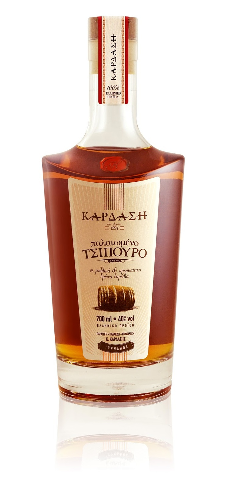 Packaging of the World: Aged Tsipouro Kardasi