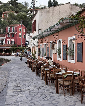 loggos restaurant