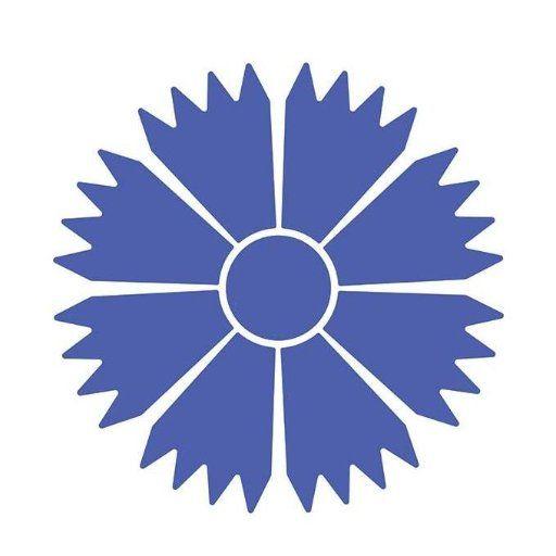 Belavia Logo. (BELARUSIAN).