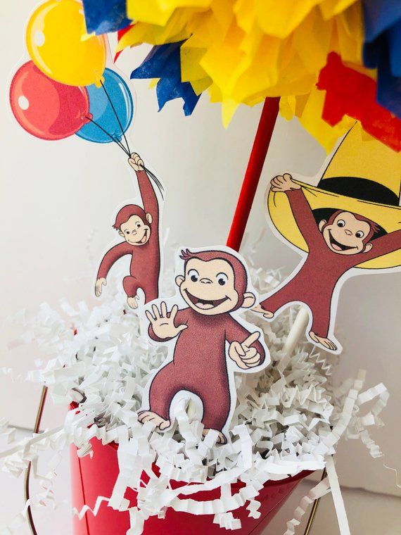 Curious George Birthday Party Decoration Centerpiece Etsy