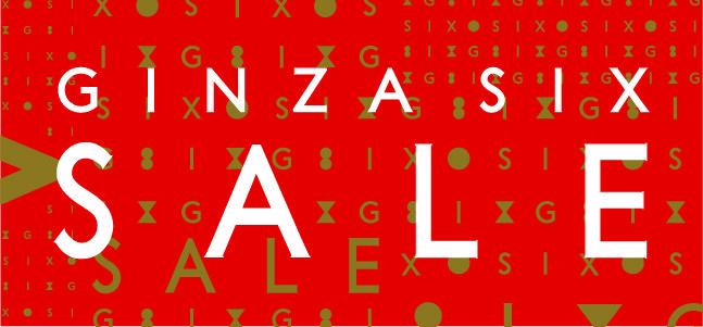 2017年4月20日開業の銀座エリア最大の商業施設「GINZA SIX」。241のブランドが集結し、世界でここにしかない特別な場と仕掛けを創発します。