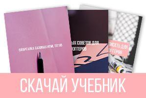 Бесплатные учебники