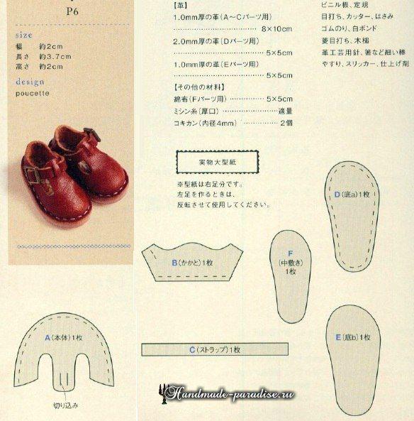 KasatkaDollsFashions - gebreide kleding voor poppen   VK