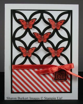 Bitty Butterfly lattice black tangerine tango