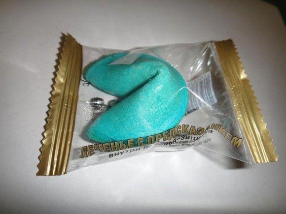 Печенье с предсказаниями с индивидуальной упаковке #kvantil-event