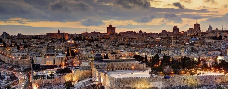 Adults Only, Family-Bar/Bat Mitzvahs, and Revisitors Israel Tours